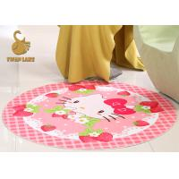 Bedside Pretty Big Flower Pattern Custom Modern Garden Anti-slip Colorful Area Rugs Manufactures