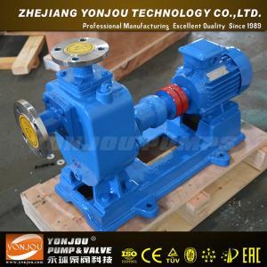 self-priming centrifugal pump Manufactures