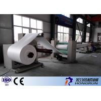 China Disposable PS Foam Sheet Machine PS Foam Extruder For Plate / Bowl / Container on sale