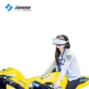 4 Game Dynamic Platform VR Moto Simulator 24 Inch Display For Multiplayer Manufactures