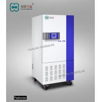 Clinical Medical Laboratory Machines / Drug Stability Test Chamber In Pharmacy Manufactures
