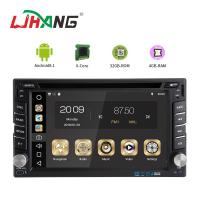 Android 8.1 Universal Car DVD Player With USB SD SWC FM TV Function Manufactures