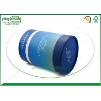 High End Printed Cardboard Tubes , Durable Recyclable Cylinder Tube Packaging Manufactures