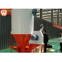 Commercial Mixer Grinder Machine , Capacity 1 T/H Mixer Volume 2m³ Poultry Feed Mixer Manufactures