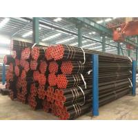 Buy cheap S235JR / Q235B Seamless Carbon Steel Pipe , Steel Pipe Pile from wholesalers