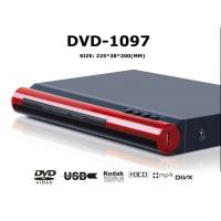 China Promotion Mini Size Home DVD Player With USB Input DVD-1097 From China Manufacturer on sale