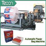 50KG Kraft Sack Making Machine , Paper Bag Production Line For Cement Bag Manufactures