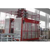 China Vertical Construction Material Hoist , 3 Ton Reliable Electric Hoist on sale