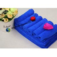 Eco-friendly Microfiber Window Cloth, Blue Microfiber Cleaning Cloth Manufactures