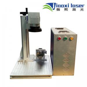 20W memory card making machine portable mini mopa fiber laser marking machine Manufactures
