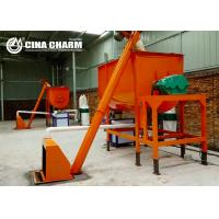 High Performance Horizontal Ribbon Mixer , Dry Mortar Mixer With Packing Manufactures