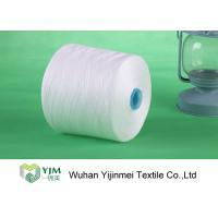 20s/2 - 60s/3 Low Shrink Spun Polyester Yarn High Tenacity Polyester Yarn for sale