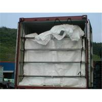 China Sell Dry bulk liner on sale
