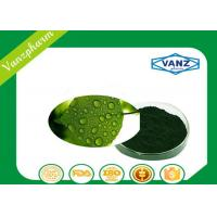 1406-65-1 Natural Herbal Extracts Chlorophyll Extract For Dyeing Of Essential Oil Manufactures