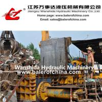 China Metal Balers for sale Manufactures