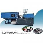 PET preform injection molding machine Manufactures
