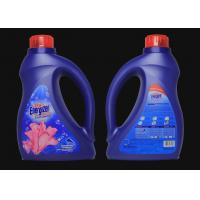 Non-Toxic Environmentally Friendly Laundry Detergent With Fabric Softener Manufactures