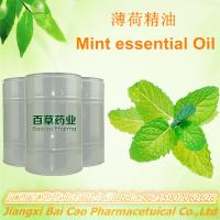 China 100% natural Pure Peppermint essential oil from Mentha on sale