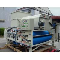 Cost Effective Belt Filter Press for Wastewater Treatment (HTE-2500L) -Heavy Duty Type Manufactures