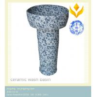 oval hand craft ceramics wash basin with pedestal Manufactures