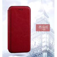 Quality Full Protection Iphone 7 Leather Wallet Case Two Card Slot With PC Shell for sale