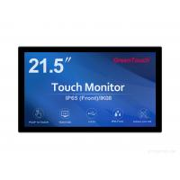 China 21.5  Inch Touch Screen Monitor  -2C series  All In One POS Machine Screen Monitor Cheap Touch Screen Monitor on sale
