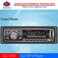 Car Mp3 Player with USB Manufactures
