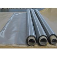 Silver Color Stainless Steel Filter Wire Mesh / Stainless Steel Micro Mesh Screen Manufactures
