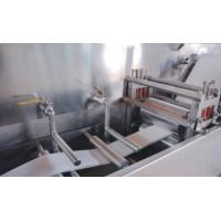 Quality JY-Z80 Full-automatic Wet Tissues Folding Machine for sale