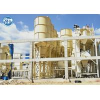 Tile Adhesive Dry Mixing Equipment Quick Drying Cement High Efficiency