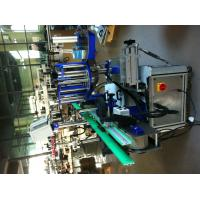 Round Bottle Labeling Machinery , Wrap Around Label Applicator Manufactures