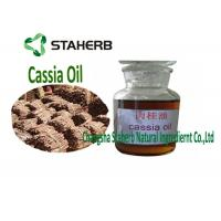 Food Grade Cinnamon Bark Extract / cassia oil For Dietary Supplement Manufactures
