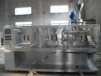 Food grade automatic pouch packing filling machine for masala Manufactures