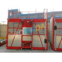 60m Single Cage Construction Material Hoist , Steel Galvanized Material Manufactures