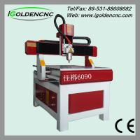 China Mini 3d cnc router on sale