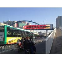 High Resolution Outdoor LED Display Screen , P10 SMD Curtain Led Screen Manufactures