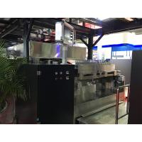 China Sustrate Aluminium Coating Machine High Speed Plc Control Hmi Operation on sale