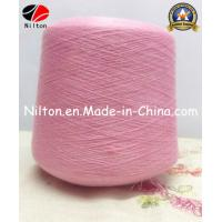 Ring Spinning Machine Cotton Yarn Wool Yarn Manufactures