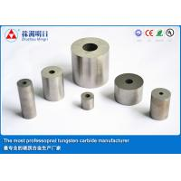 ISO9001 2008 Cemented Carbide Products for Cold Stamping , Tungsten Carbide Tooling Manufactures