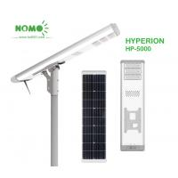 China Energy Saving Integrated Solar Led Street Light Auto On / Off MPPT Controller on sale