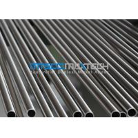 Buy cheap TP316L / TP304 / TP321 / TP347 Cold Drawn Sanitray Tube Seamless In Instrument from wholesalers