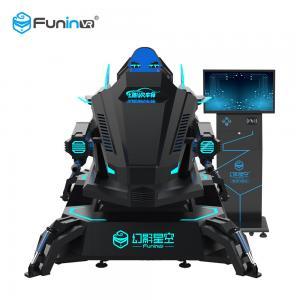 Amusement Park 9D VR Driving Simulator Car Racing Game Machine 3 Dof 1 Player Manufactures