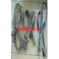 Open ended cable sock&cable grip Manufactures