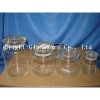 China wholesale glass jar with lid, glass candle jar on sale
