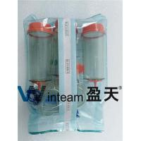 Laboratory Sterility Test Kits , One - Off Membrane Filtration Sterility Test Kits Manufactures