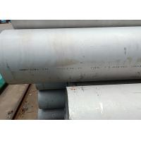 China Alloy 825 / Inconel 825 Stainless Steel Welded Tube , Round Steel Tubing on sale