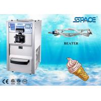 Commercial Frozen Yogurt Machine / Soft Ice Cream Maker Machine CE Certification Manufactures