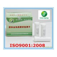 LSY-20006 Aflatoxins B1 rapid test dipstick 96 tests/kit Aflatoxins test strip Manufactures