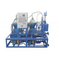 Industrial Waste Oil Centrifuge Separator Machine For Fuel Oil  Treatment Plants Manufactures