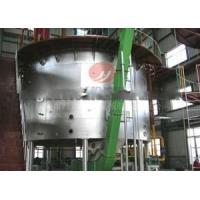 China Cottonseed Oil Solvent Extraction Plant on sale